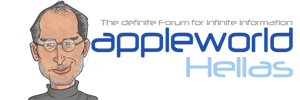 AppleWorldHellas forum - Ελληνικό φόρουμ Apple συσκευών. Mac | iPhone | iPad | Watch