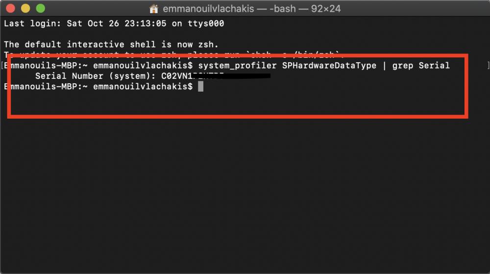 serial-number-mac-terminal.png