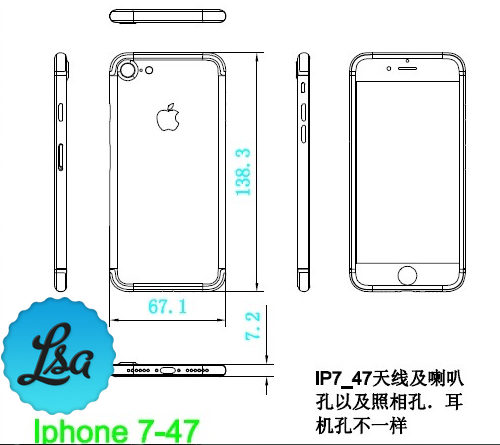 iPhone-7-schematics-e1464278753899