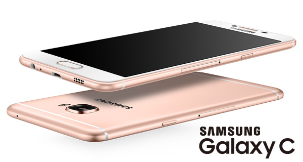 samsung-galaxy-c-pink-gold