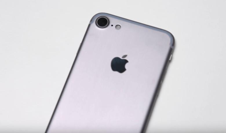 iPhone-7-clone-780x461